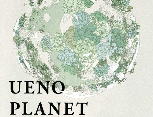 Ueno Planet 海报集