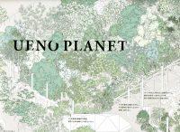 Haruka-Misawa-ueno-planet-10