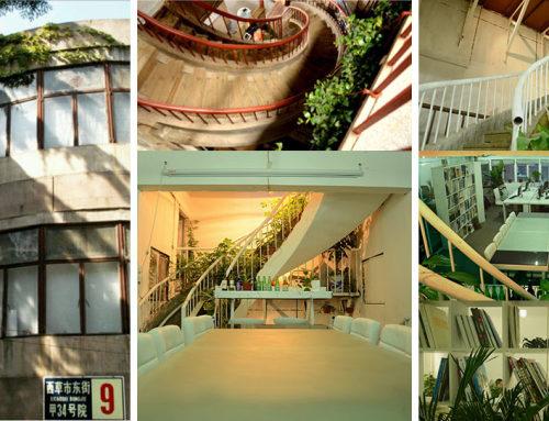 (北京)殊舍建筑/ 建筑、景观、室内设计师 / 实习生