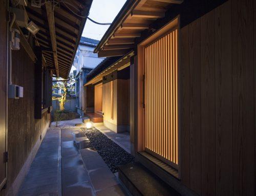 Oukikyo住宅,日本