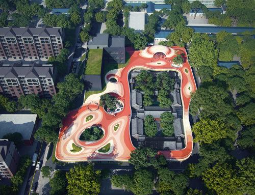 四合院幼儿园,北京